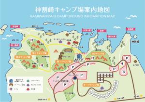 6/20 キャンプ場内松くい虫防除のお知らせ