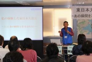 南三陸ガイドサークル汐風による語り部教室