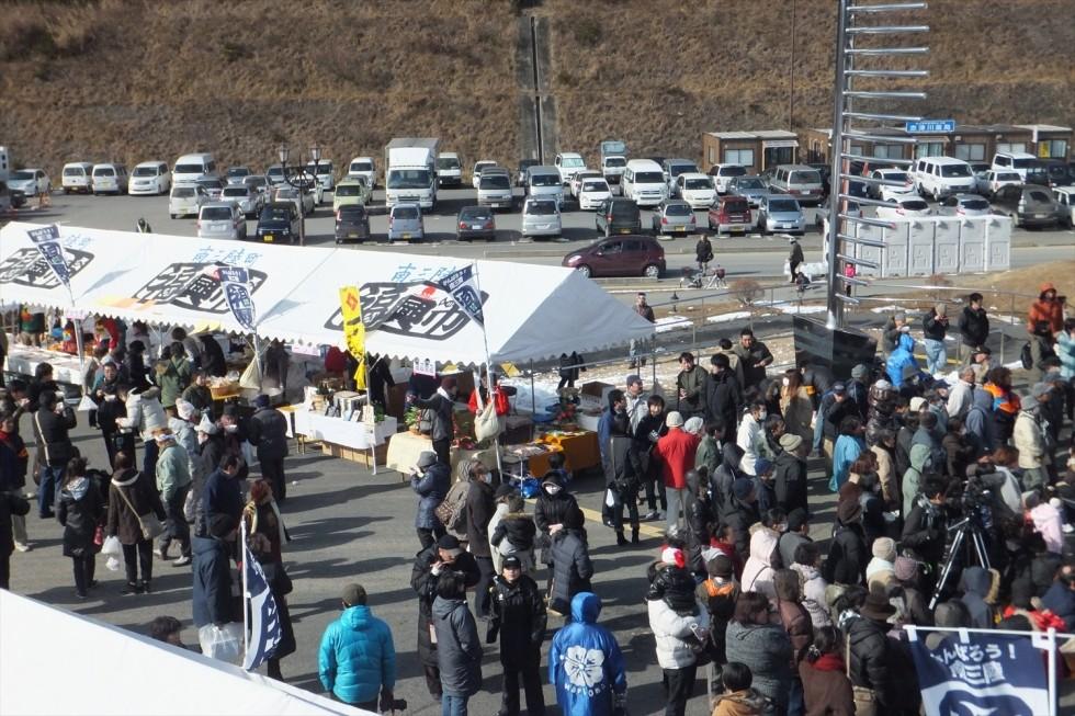 福興市イメージ