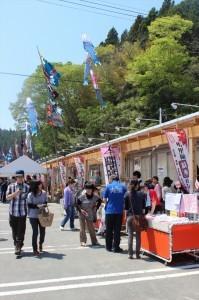 『第26回田束山つつじ祭り福興市』開催のお知らせ