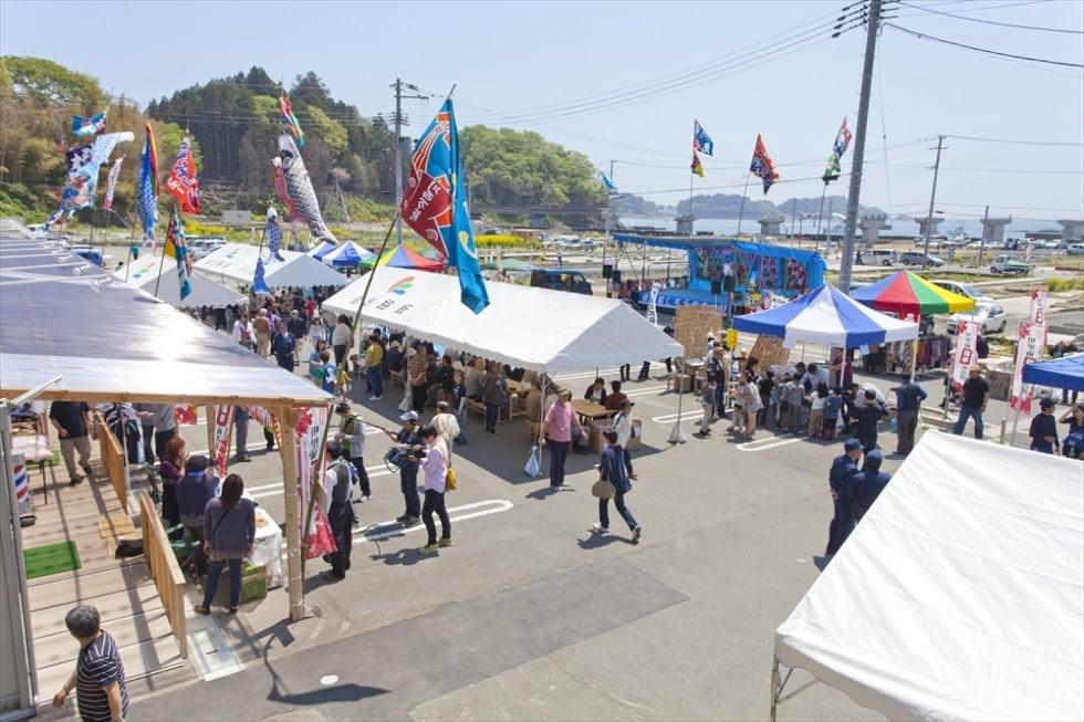 『伊里前福幸青空テント市』開催のお知らせ