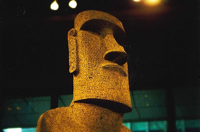 モアイ像の記念式典開催のお知らせ