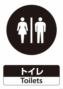 pictogram24Toilets