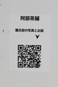IMG_6393