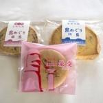 クッキーとモアイサブレ