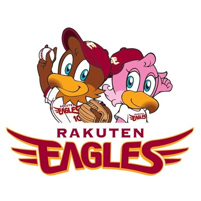 rakuten-eagles
