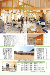 tabloid_vol6_uchi