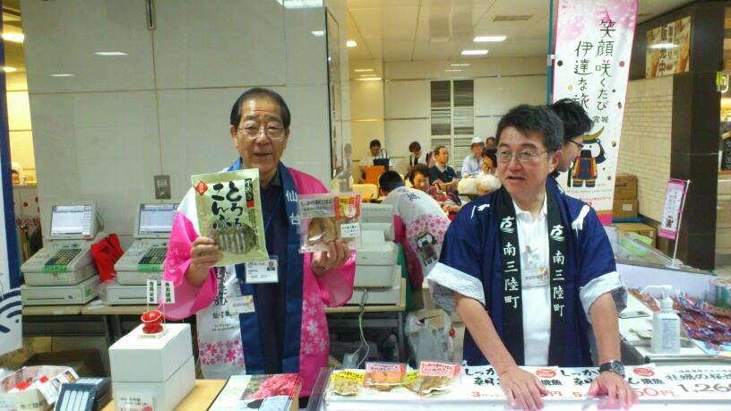 横浜駅にて「みやぎ福興産直市」を開催します