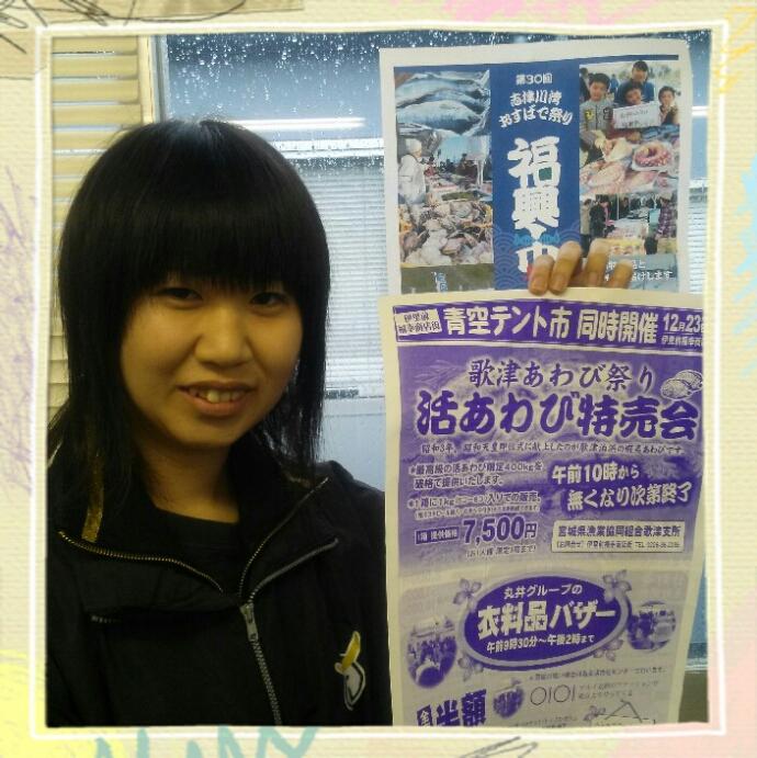 伊里前福幸商店街イベント開催のお知らせ