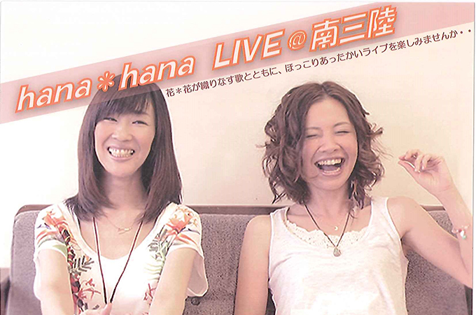 hana*hana LIVE@南三陸