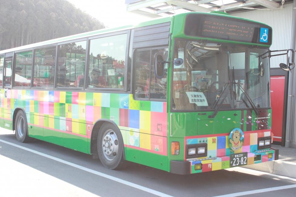 観光型BRT