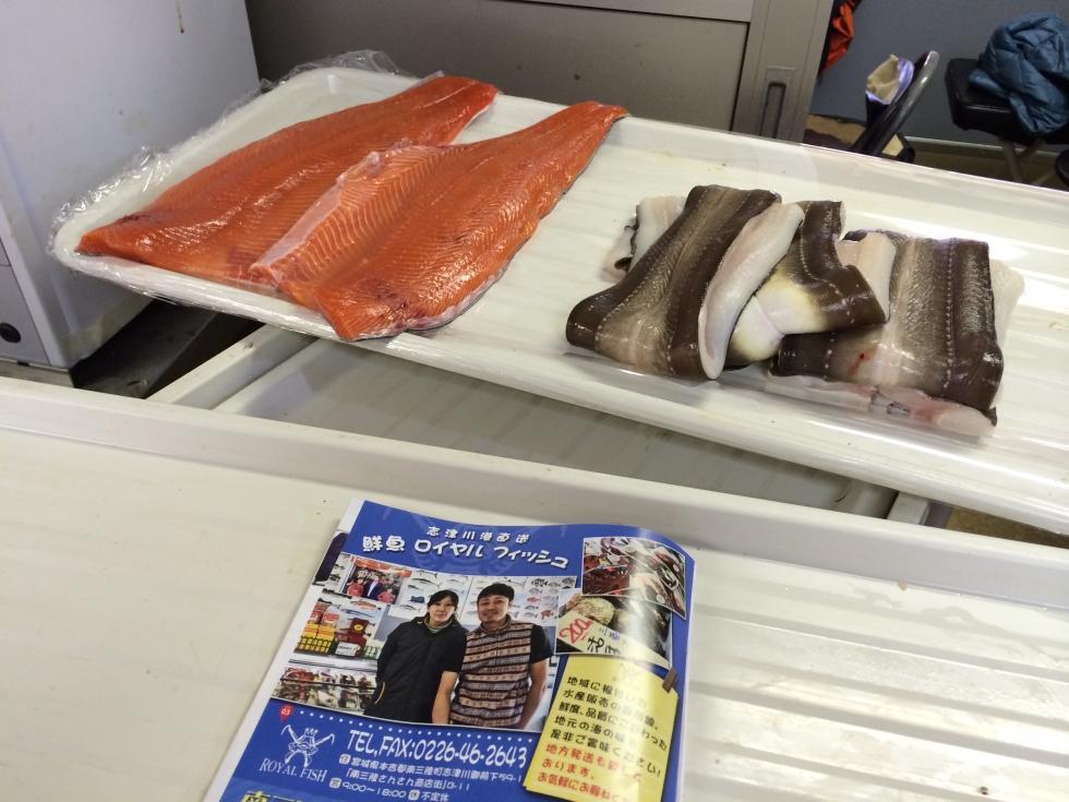 """今春の""""旬な海産物""""レポート"""