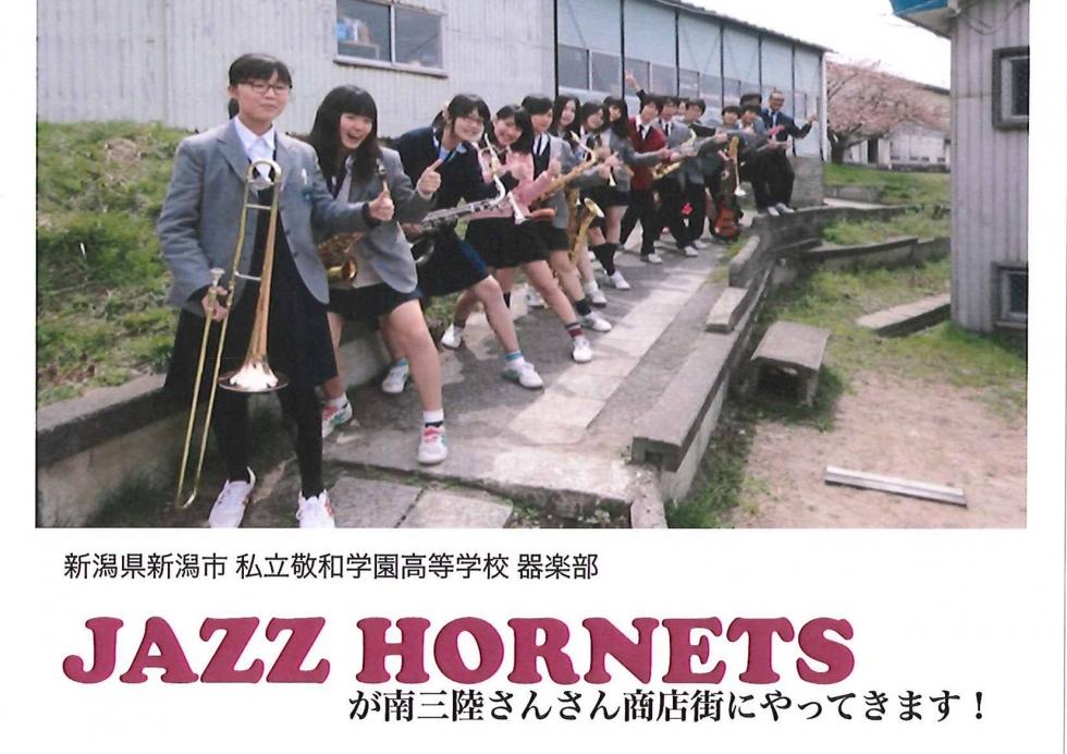 7月29日(火)高校生ジャズライブ開催のお知らせ
