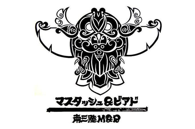 10月10日~19日 M&B展開催のお知らせ