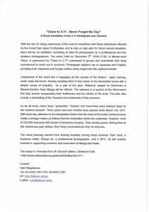 20141205 Close to 3.11(press release)