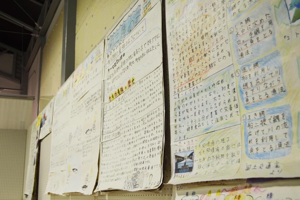 志津川小学校 海のポスター展