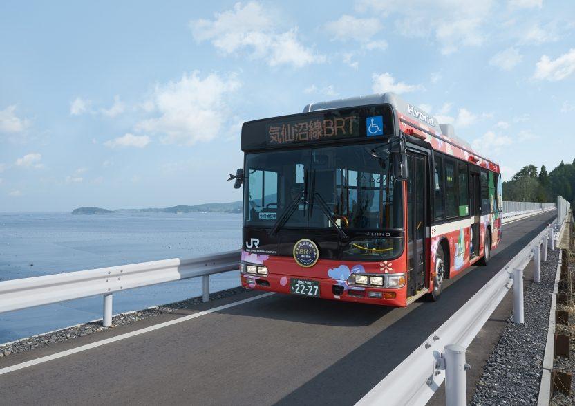 6/15(土)~ 気仙沼線BRTダイヤ改正について