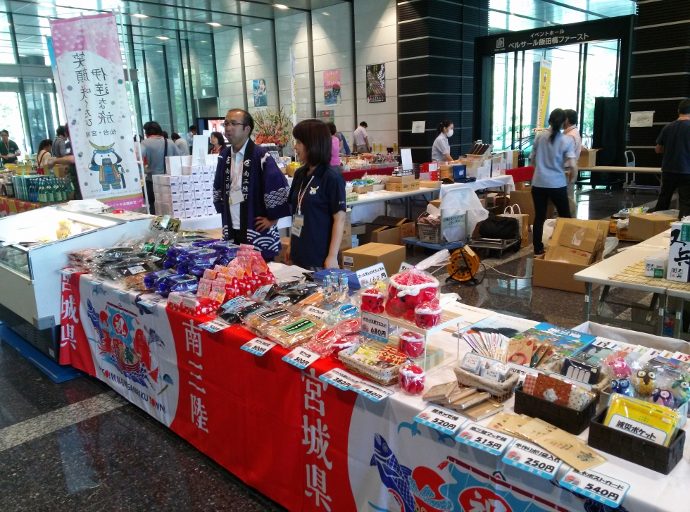 【東京物販イベント】NECネッツエスアイ企業マルシェへ出店のお知らせ