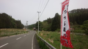 伊里前商店街から田束山への道路にノボリを設置しました