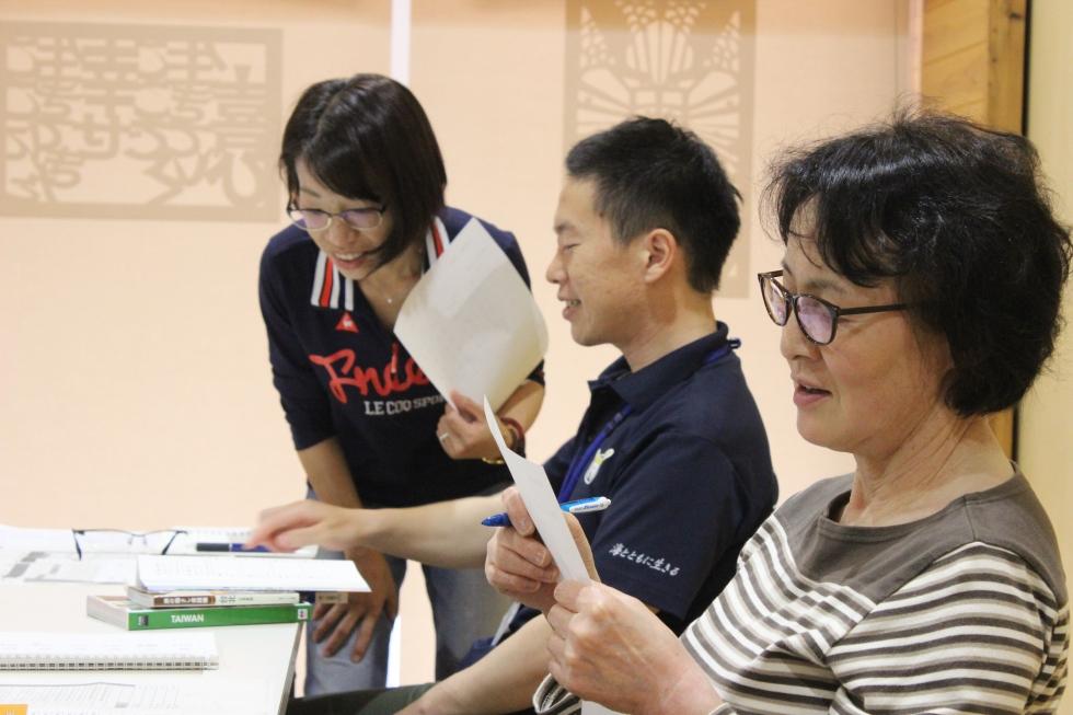 すぐに使える!実践中国語講座