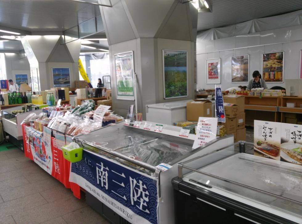 JR上野駅『宮城産直市』