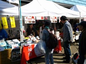 【物販・観光PRイベント】NEXCO10周年記念イベントin長者原SA 出店