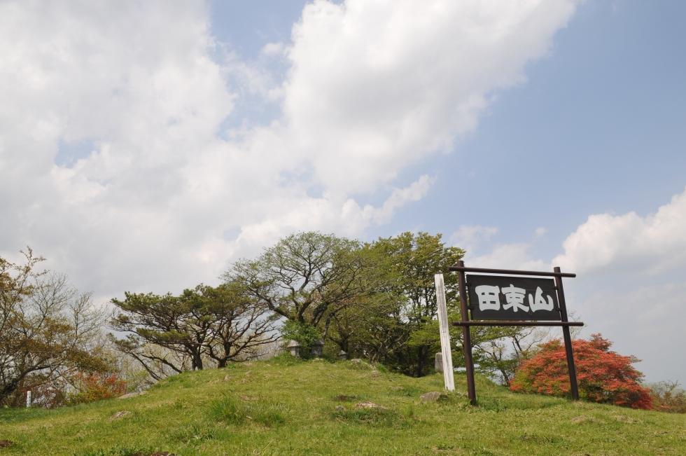 H27.11月13日~H28.4月中旬(予定)<br/>田束山及び尾崎公衆トイレの冬季閉鎖について