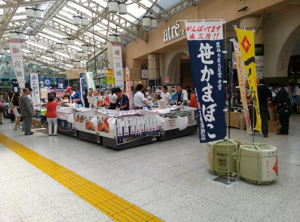 12/10-12/12 JR上野駅「三陸のものマルシェ」