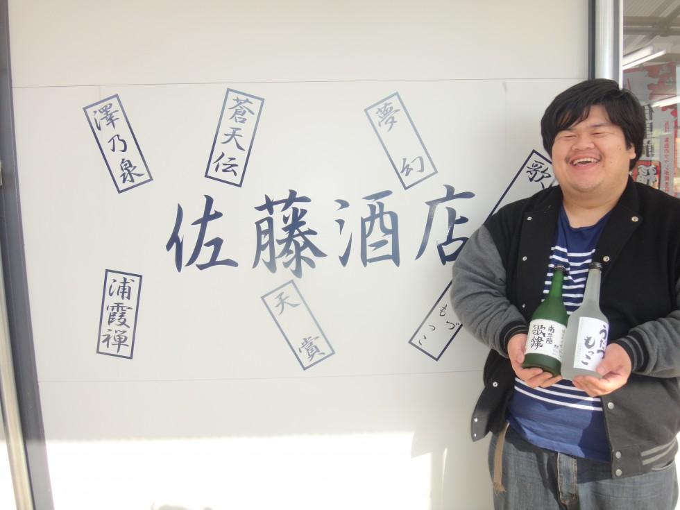 【佐藤酒店】BAR営業を始めました!