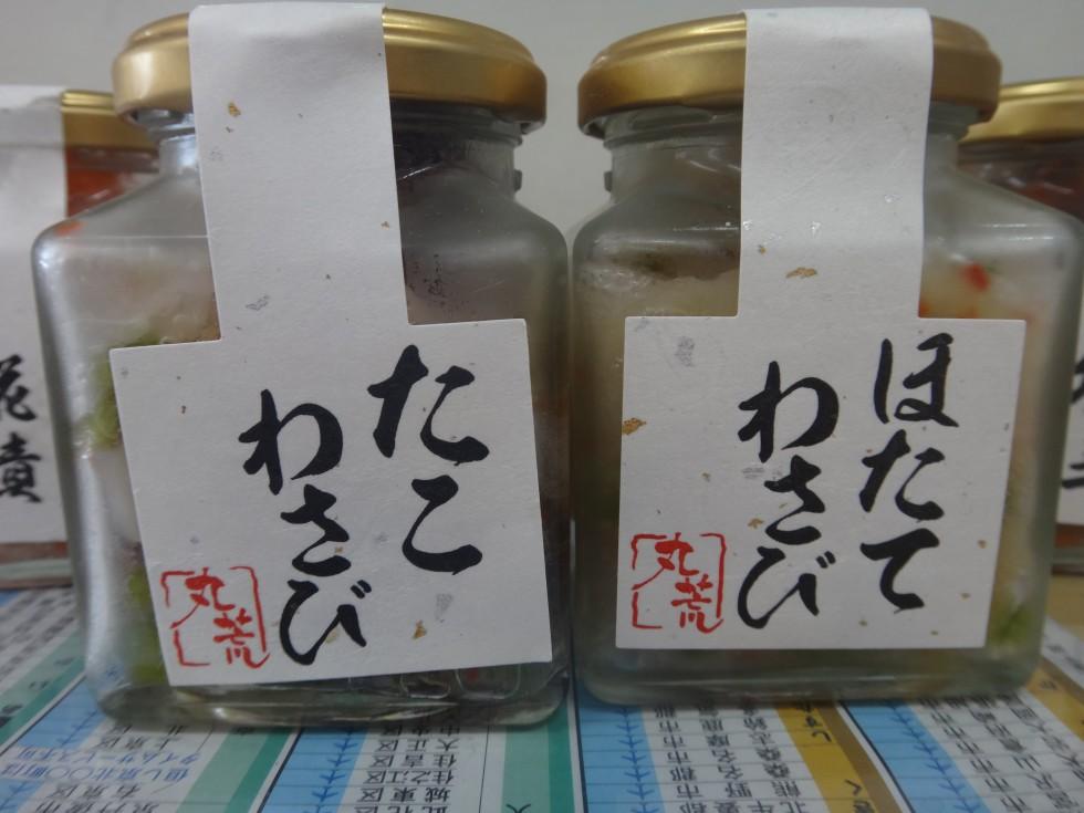 【歌津】マルアラ及川商店 海烹撰!!