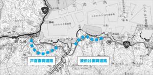 戸倉・波伝谷復興道路図