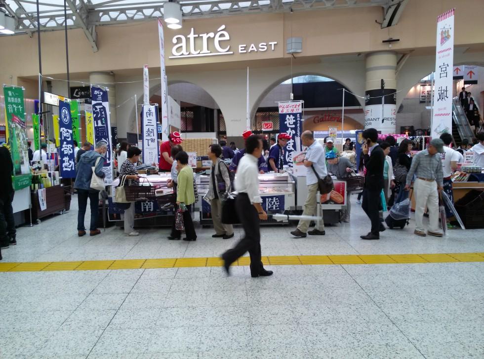 9/8-10 JR上野駅「宮城産直市」開催のお知らせ