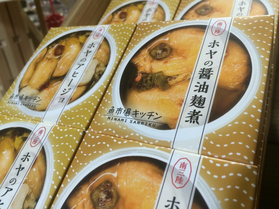 ホヤっほ~!新しい缶詰とイベントのお知らせ!