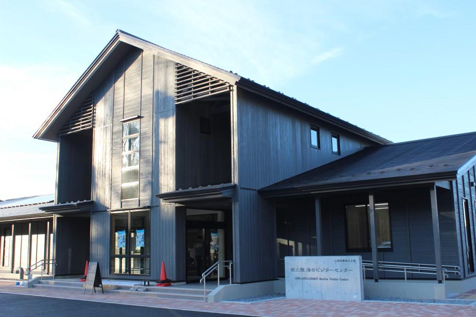 ついにオープン!『南三陸 海のビジターセンター』