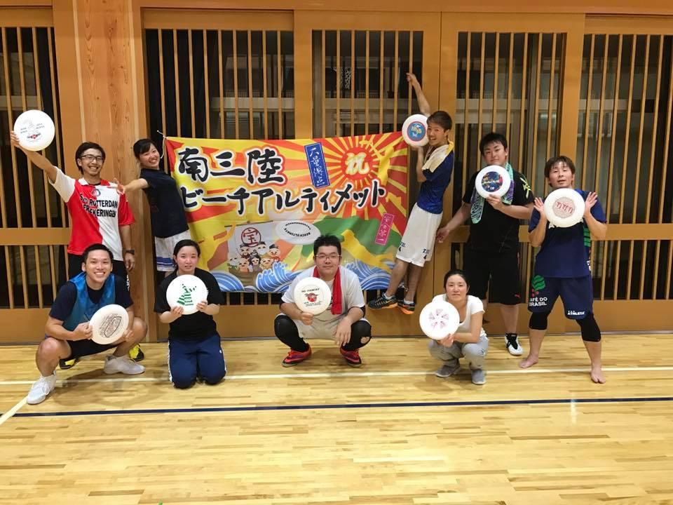 8/26(土)すなはまアクティビティ開催のお知らせ