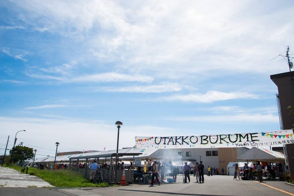 UTAKKO BURUME 2017開催のお知らせ