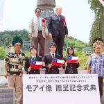 日智経済院と志津川高校の生徒