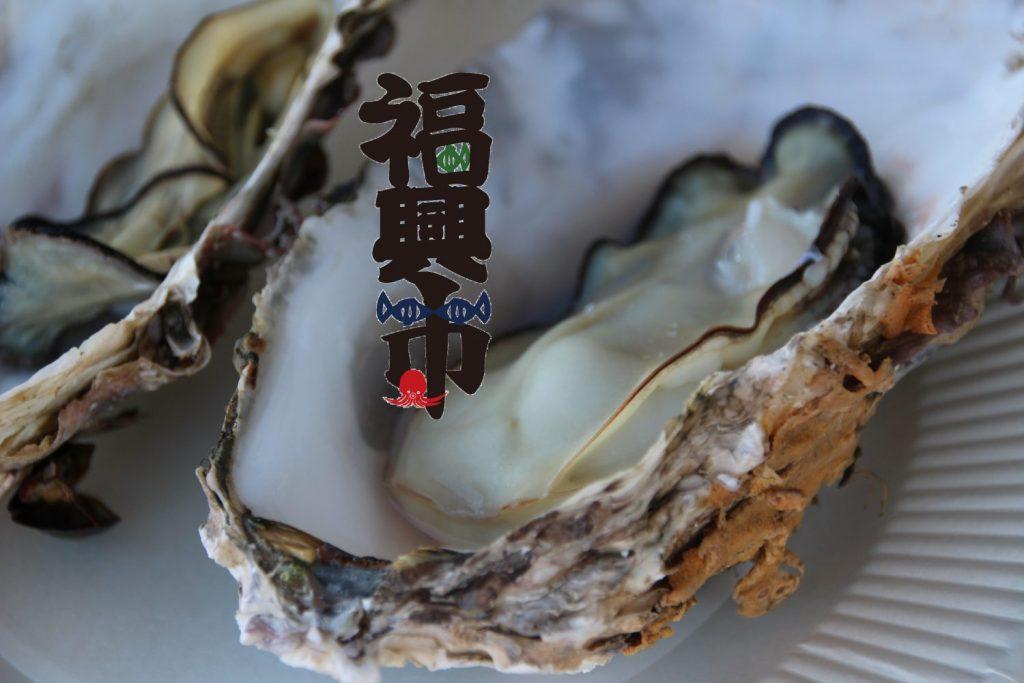第76回 志津川湾牡蠣まつり福興市
