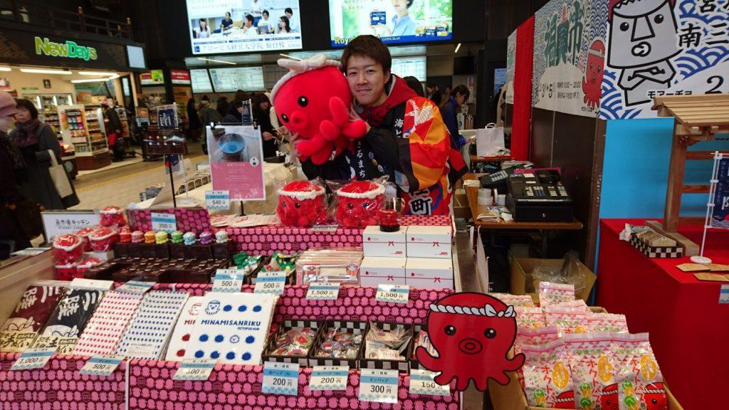 南三陸町福興市2018 in 仙台駅