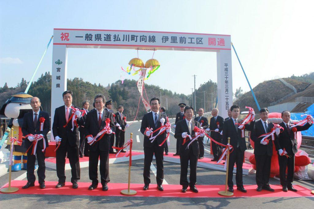 本日より一般県道払川町向線 新ルートで供用開始!