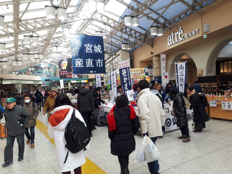 7/5-7 JR上野駅「宮城産直市」開催
