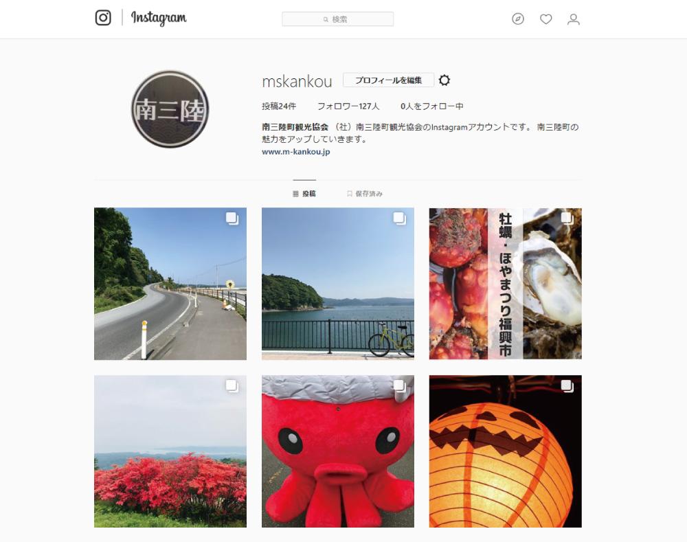 実は…Instagram始めていました!