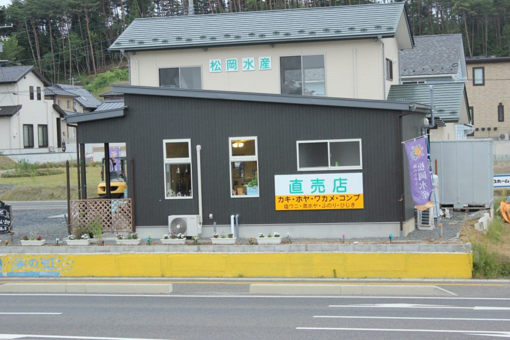 松岡水産直売店「海の虹」1周年! カフェも毎日やってま~す!