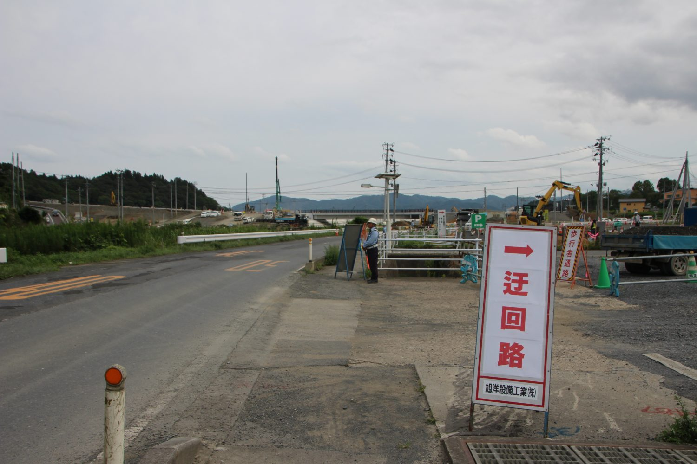 【ポータルセンターへお越しのお客様へ】道路通行止めのお知らせ