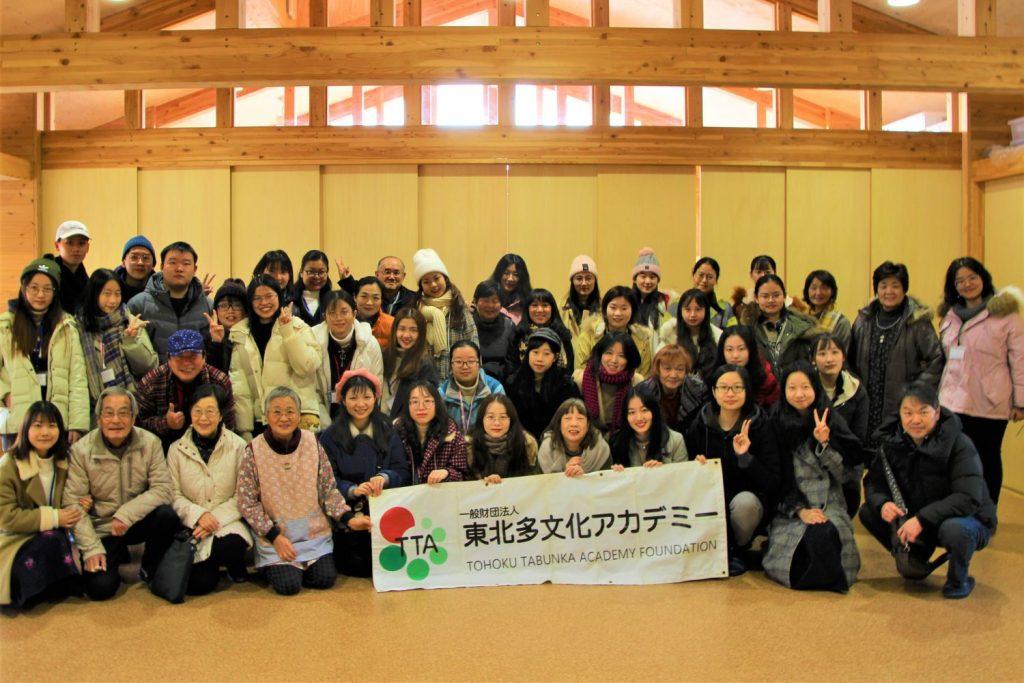 中国大学生33名来町~日本文化体験~