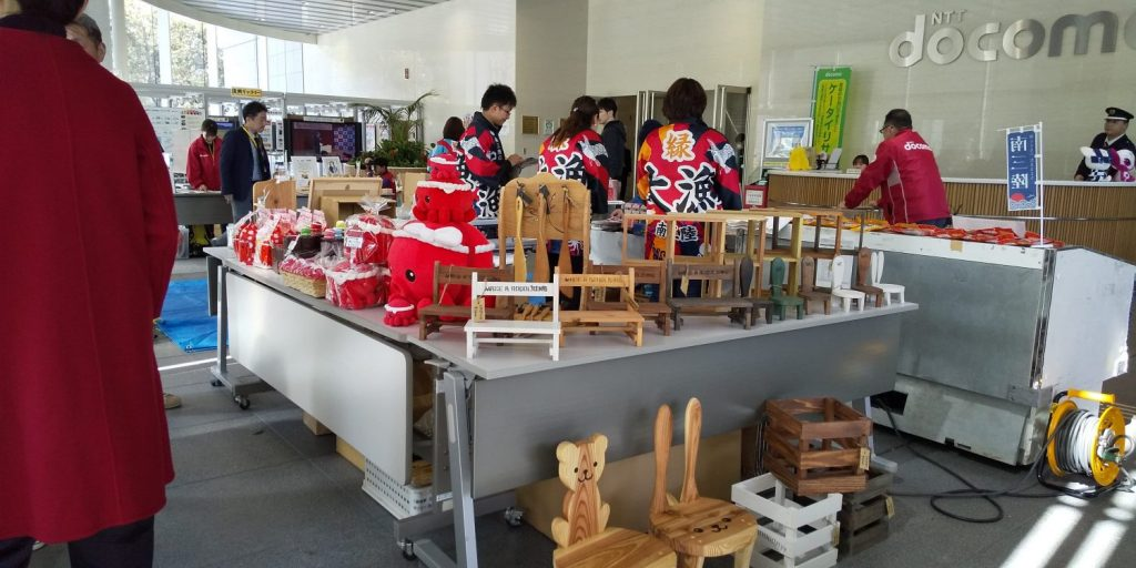 NTTドコモ「東北復興・みちのくマルシェ」に初出店!『ミニ 南三陸福興市』