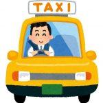 【タクシーで無理なくご移動】語り部タクシープラン(普通タクシー)