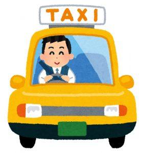 【専属語り部ガイド付きタクシーで町をご案内!】語り部タクシープラン(普通タクシー)