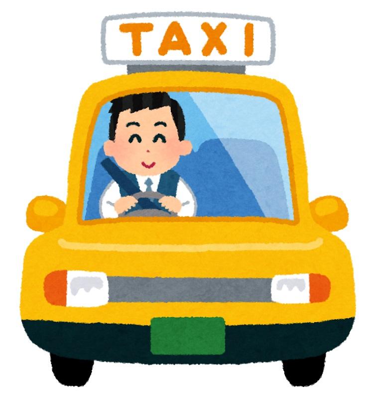【間もなく開始!】タクシー語り部プラン