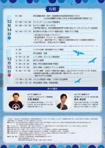 情報誌「南三陸vol.31」発行について